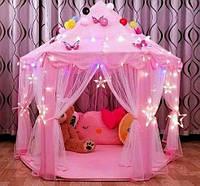 Намет дитячий Дитячі палатки Дитячий домік детская палатка вигвам Детский домик игровой дом Вігвам Хатка ЯРКАЯ