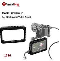 "Кейдж SmallRig 5"" Monitor Cage for Blackmagic Video Assist 5"" (1726), фото 1"