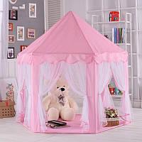 Дитячий домік детская палатка вигвам Детский домик игровой Детская палатка дом домик вигвам палатка БОЛЬШАЯ