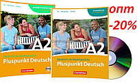 Немецкий язык / Pluspunkt Deutsch / Kursbuch+Arbeitsbuch+CD. Учебник+Тетрадь (комплект), А2 / Cornelsen