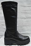 Черные (кожаные и замшевые) зимние сапоги на толстой подошве.Украина.