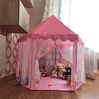 Намет Дитяча палатка Детская игровая комната палатка Дитячий домік детска палатка вигвам Детский домик игровой