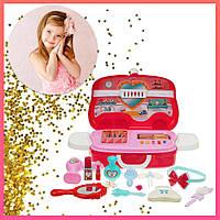 Набор для детей Салон красоты Happy dresser в чемоданчике Детские наборы парикмахерская трюмо в кейсе