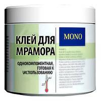Клей для мрамора «MONO»