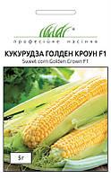 Семена кукурузы сладкой Голд Кроун