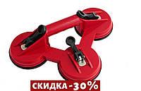 Держатель-присоска Intertool - 3 х 120 мм, до 120 кг