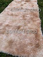 Прикроватный коврик травка с длинным ворсом 90х200 см
