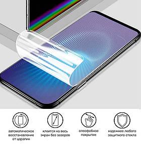 Гидрогелевая плёнка на любую модель телефона Nano Space Aurora на экран смартфона   Полиуретановая пленка