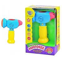 Молоток музыкальный Limo Toy M 0284