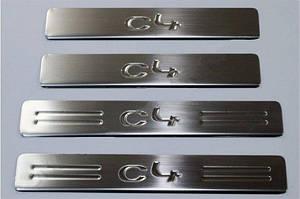 Накладки на пороги OmsaLine (4 шт., нерж.) - Citroen C-4 2005-2010 гг.