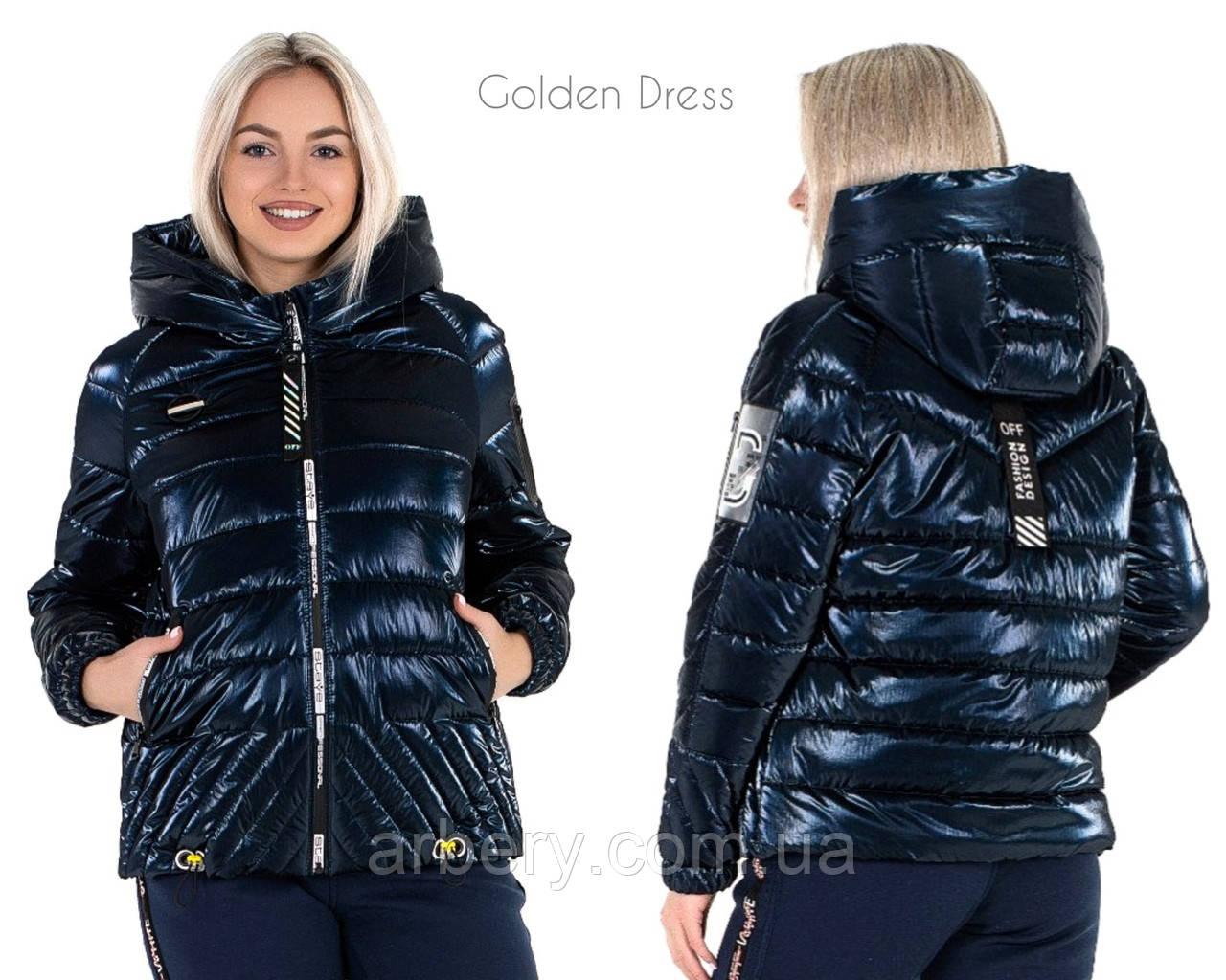 Шикарная демисезонная термо-куртка