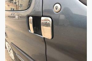 Накладки на ручки (нерж.) Две передних, две сдвижных двери - Citroen Berlingo 1996-2008 гг.