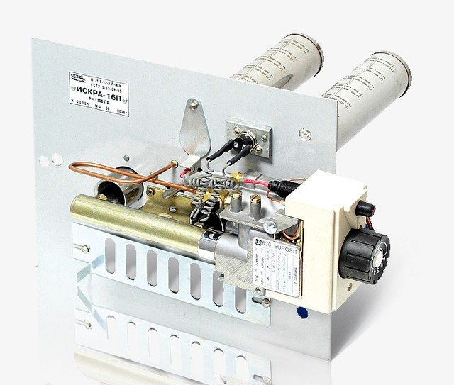 Пальник газовий ІСКРА-10П, ІСКРА-16П, ІСКРА-20П