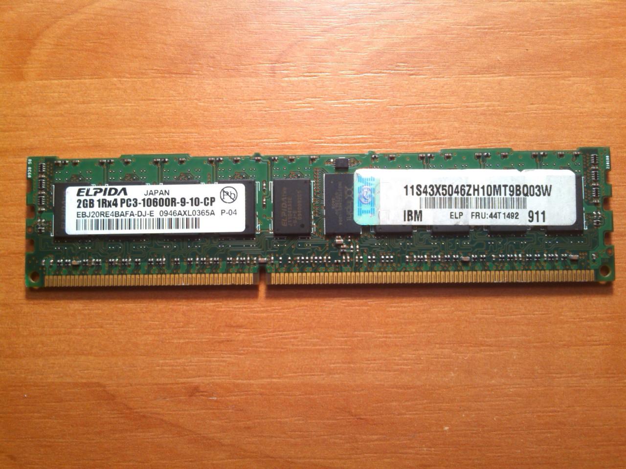 DDR3 2GB ECC Registered 1333MHz PC3-10600 Гарантія!