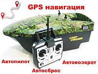 CarpCruiser Boat SС-GPS навигация Автопилот, Автосброс, Автовозврат память 64 точки карповый кораблик