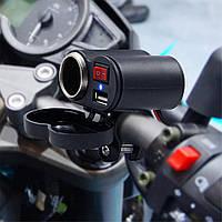 Зарядное устройство USB на руль мотоцикла с адаптером прикуривателя