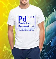 """Мужская футболка с принтом """"Прадедий"""" Push IT, фото 1"""