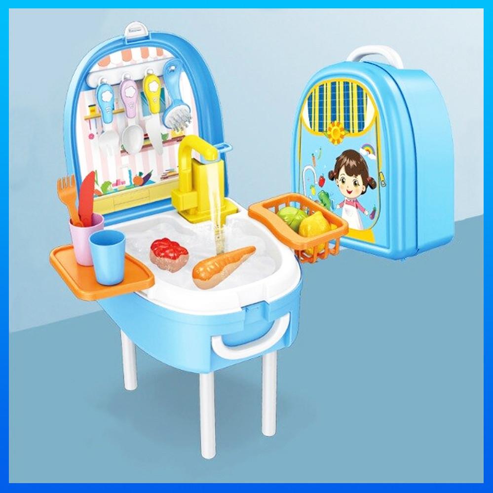 Игровой набор Кухня в чемодане с овощами мойка в форме рюкзака голубой Washing vegetable basin