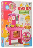 Детская игровая кухня с аксессуарами., фото 1