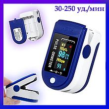 Пульсоксиметр на Палец Pulse Oximeter Lk 88 с Поворотным Дисплеем для Измерения Кислорода в Крови и Пульса
