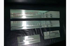 Накладки на пороги CARMOS (4 шт, нерж.) - Ford Kuga 2008-2013 гг.