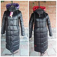 Женская зимняя теплая куртка-пуховик, фото 1