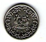 Сурінам 25 центів 2015 №245, фото 2