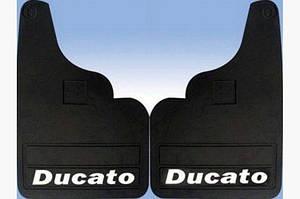 Брызговики прямые (2шт) - Fiat Ducato 1995-2006 гг.