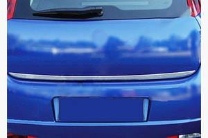 Кромка багажника (нерж.) - Fiat Punto Grande/EVO 2006↗ и 2011↗ гг.