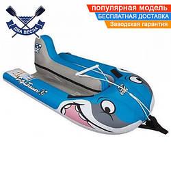 Детский водный аттракцион Dolphi Trainer одноместный буксируемый, 140 х 94 см, дренажная система