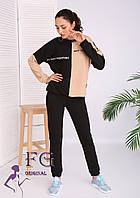 Трикотажный женский спортивный костюм, свободная кофта с длинными рукавами с манжетами, и штаны