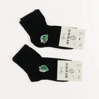 Детские носочки для мальчика BAYKAR Турция 2815, 011728 Синий