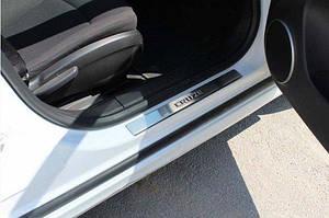 Накладки на пороги (4 шт, OmsaLine) - Chevrolet Cruze 2009↗ гг.