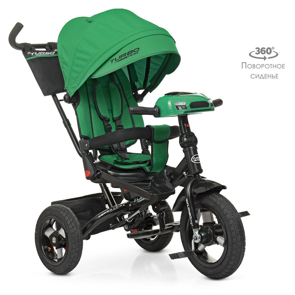 Велосипед трехколесный TURBOTRIKE М 5448HA-4 Зелёный