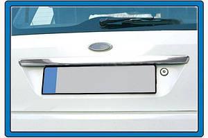 Накладка над номером (нерж.) OmsaLine - Итальянская нержавейка - Ford Fiesta 2002-2008 гг.