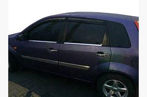 Наружная окантовка стекол (4 шт, нерж) OmsaLine - Итальянская нержавейка - Ford Fiesta 2002-2008 гг.