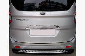 Планка над номером (нерж) - Ford Courier 2014↗ гг.