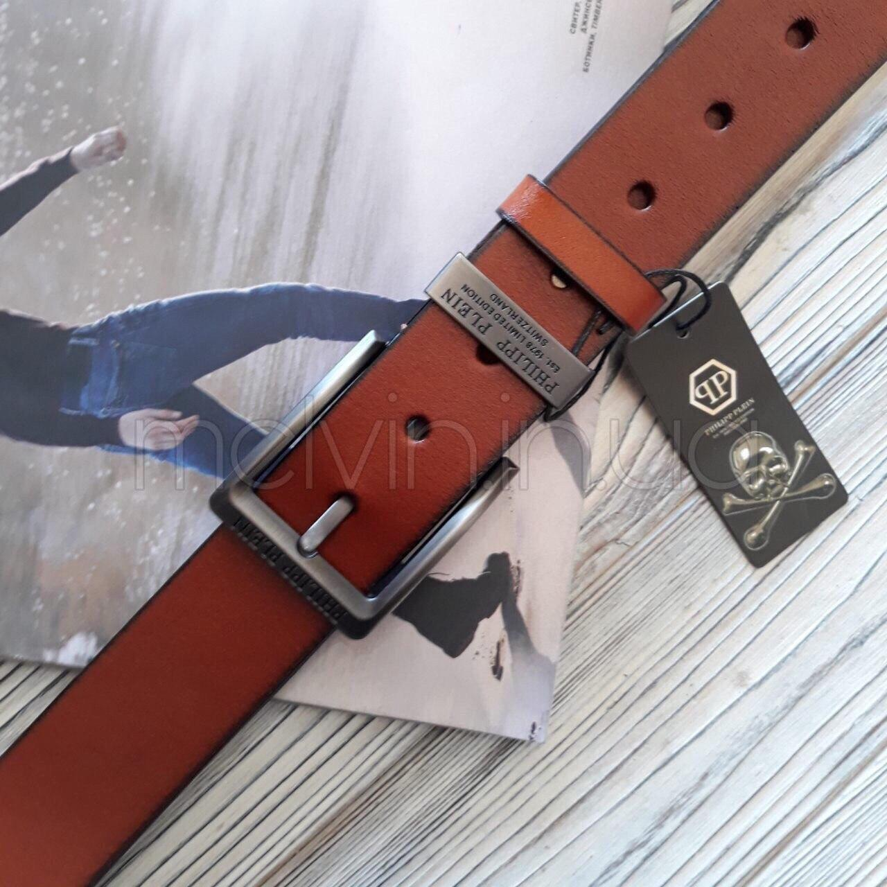 Ремень кожаный в стиле Philipp Plein