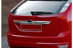 Накладка на крышку багажника (HB, нерж.) - Ford Focus II 2008-2011 гг.