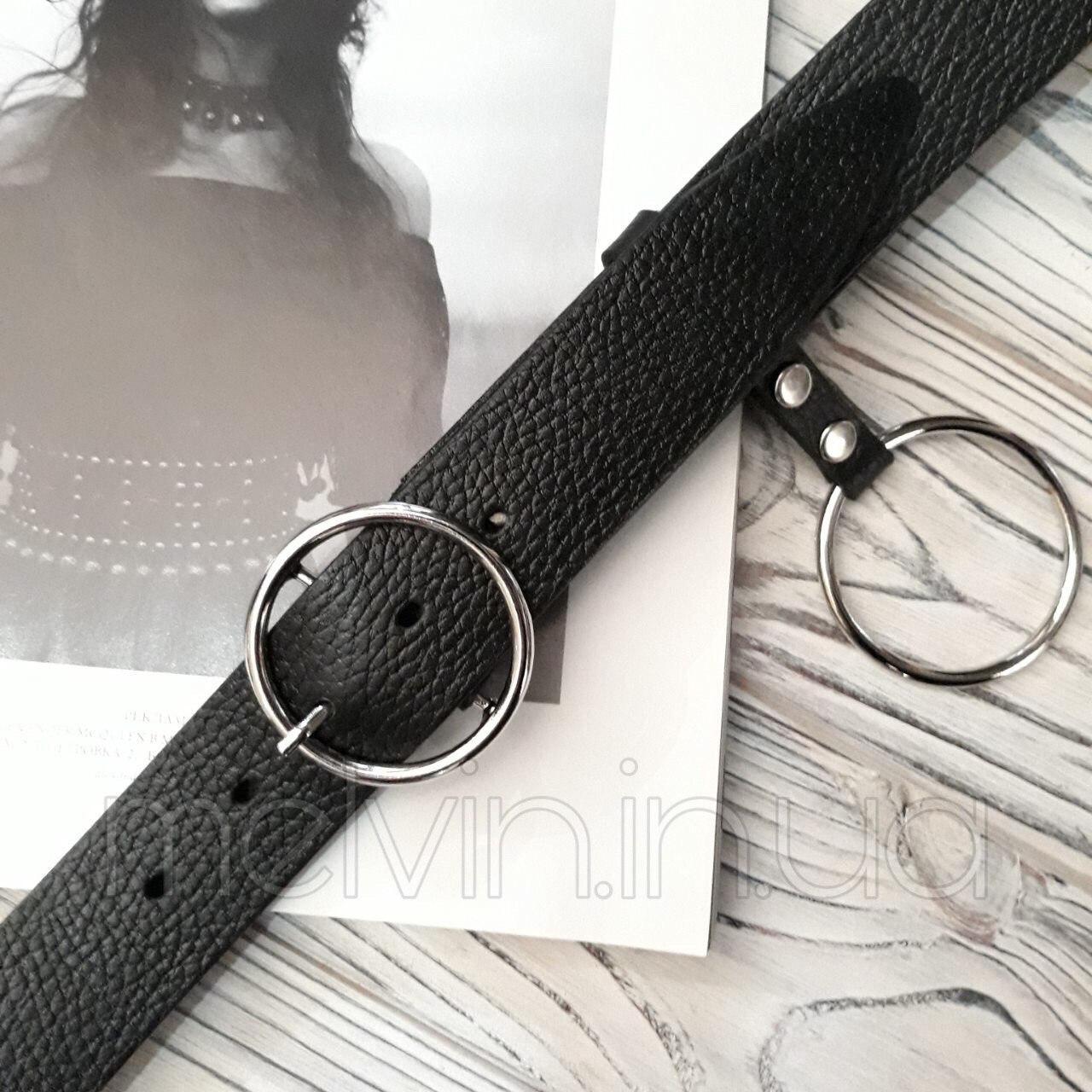 Женский кожаный черный ремень с кольцом