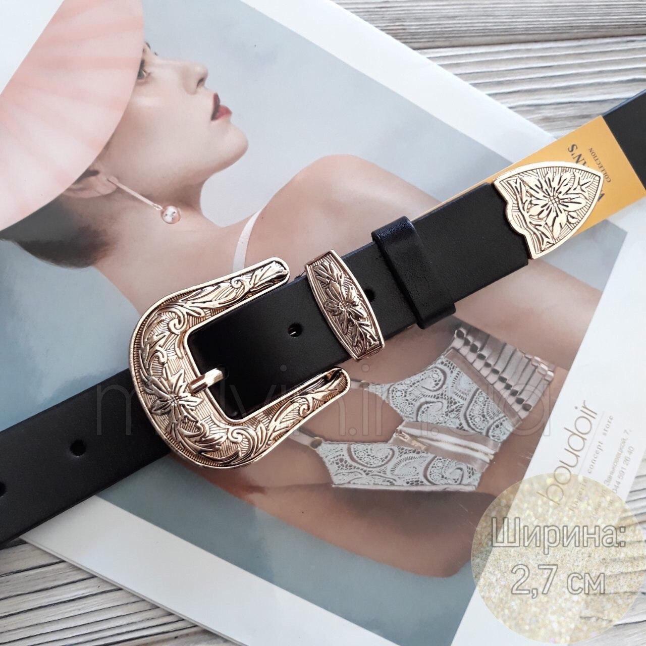 Женский кожаный ремень с резной золотой пряжкой винтаж