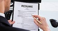 Как правильно составить резюме для работы в Канаде (Образец)