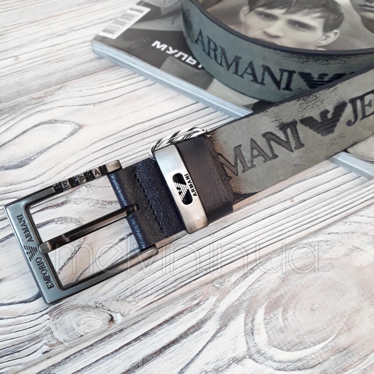 Ремень кожаный в стиле Giorgio Armani серый реплика