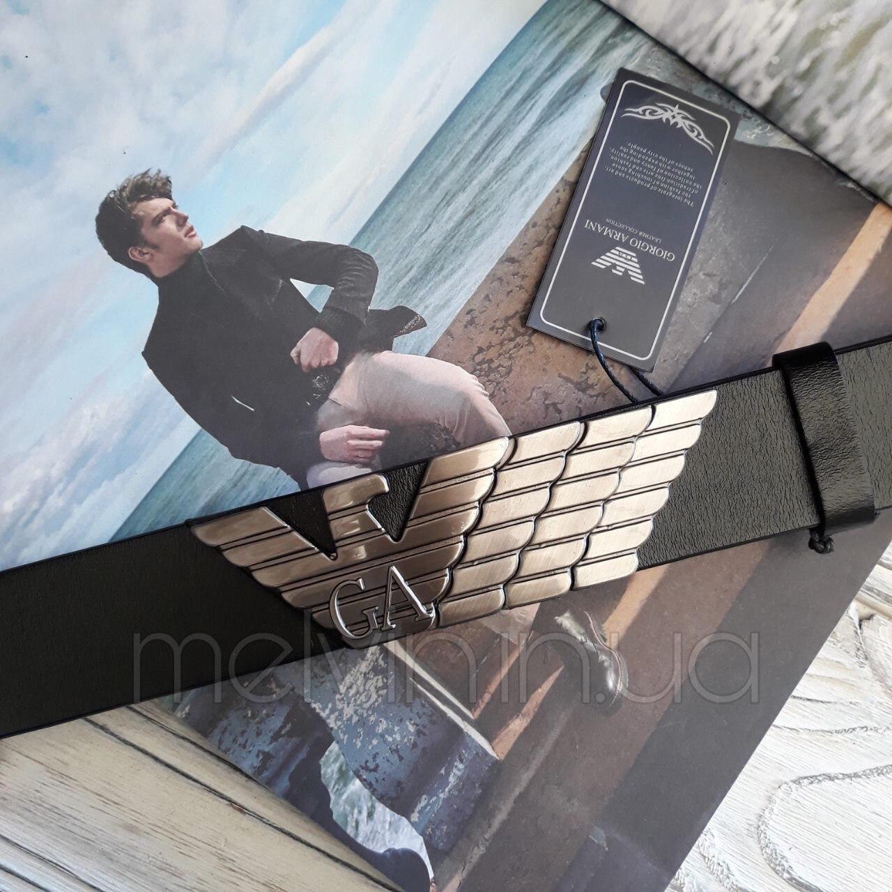 Ремень кожаный в стиле Giorgio Armani пряжка автомат реплика