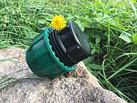 Заглушка концевая 32 мм Poelsan, фото 1