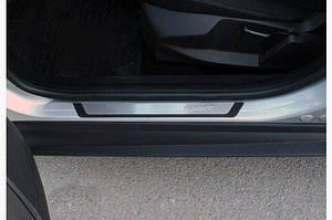 Накладки на пороги Flexill (4 шт, нерж) Exclusive - Ford Fiesta 2017↗ гг.