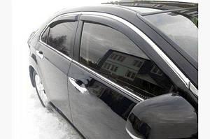 Ветровики с хромом (4 шт, Niken) - Volkswagen Polo 2017↗︎ гг.