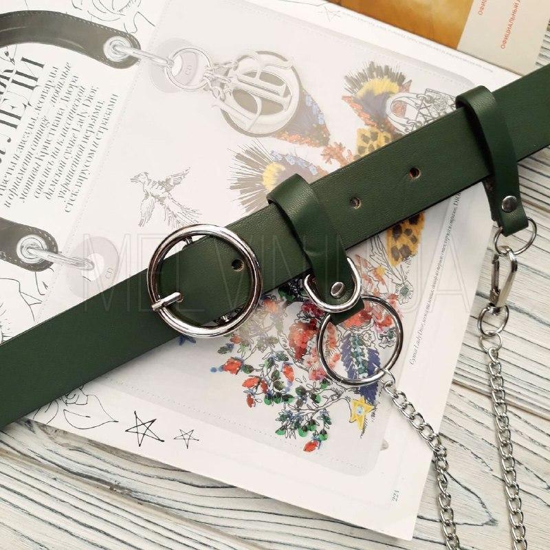 Кожаный ремень с серебристым кольцом и цепочкой Зеленый