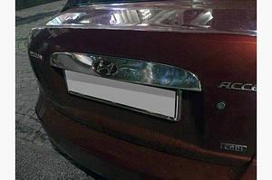 Накладка над номером (нерж.) OmsaLine - Итальянская нержавейка - Hyundai Accent 2006-2010 гг.