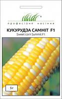 Семена кукурузы сладкой Кукс Саммит (1 кг)